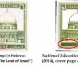 PA textbooks support violence and demonization of Israel, Jews, report finds